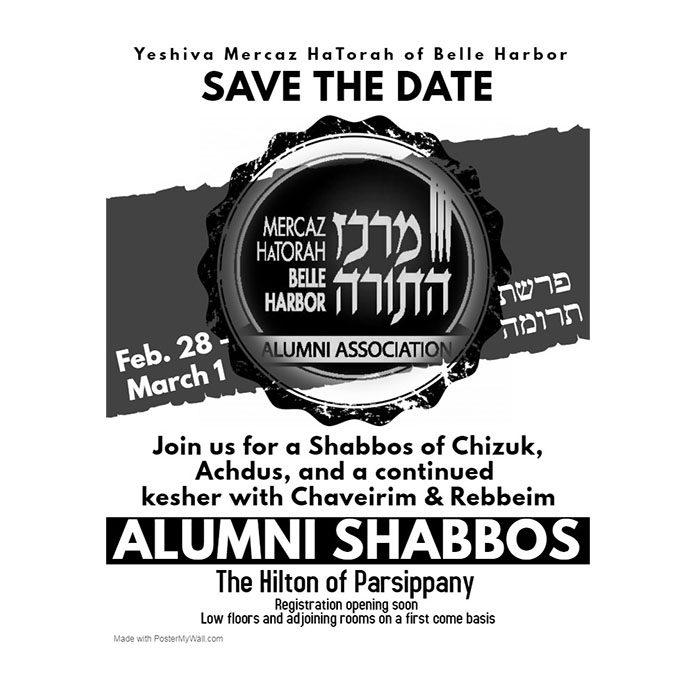 Alumni Shabbos 2020